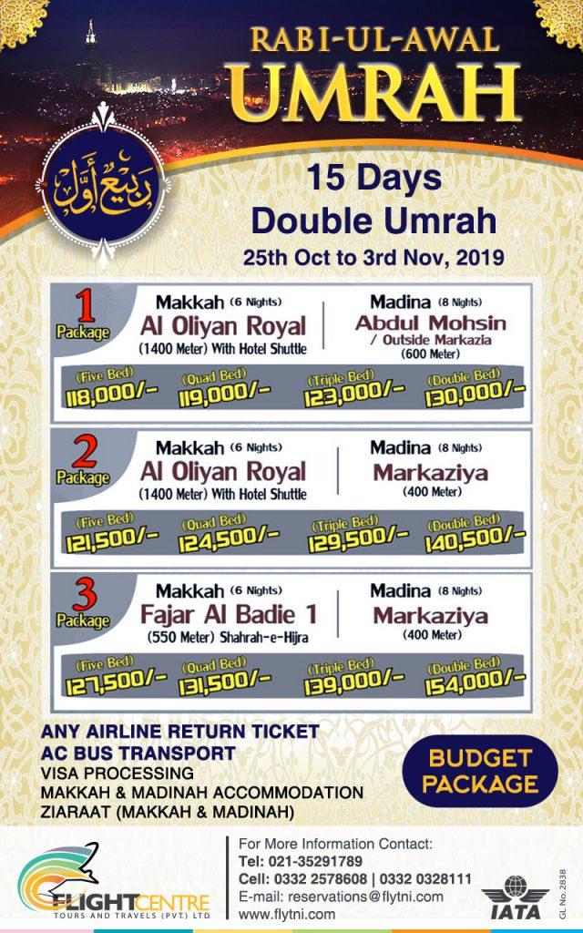 15 Days Rabi ul Awal Umrah Package 2019