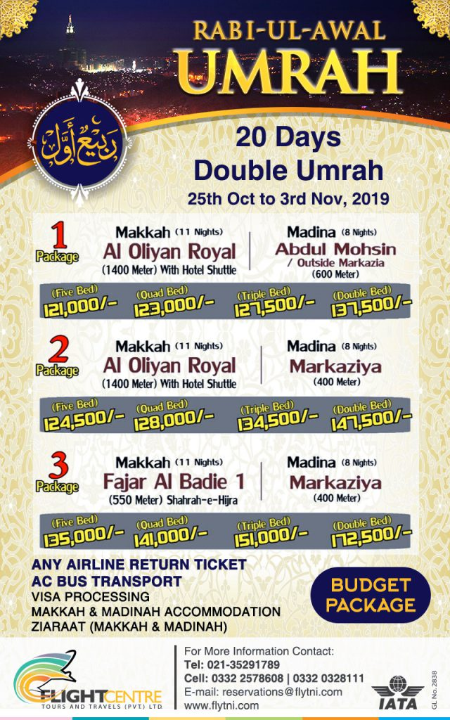 20 Days Rabi ul Awal Double Umrah Package 2019