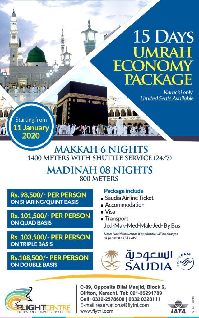 15 days umrah economy package karachi only