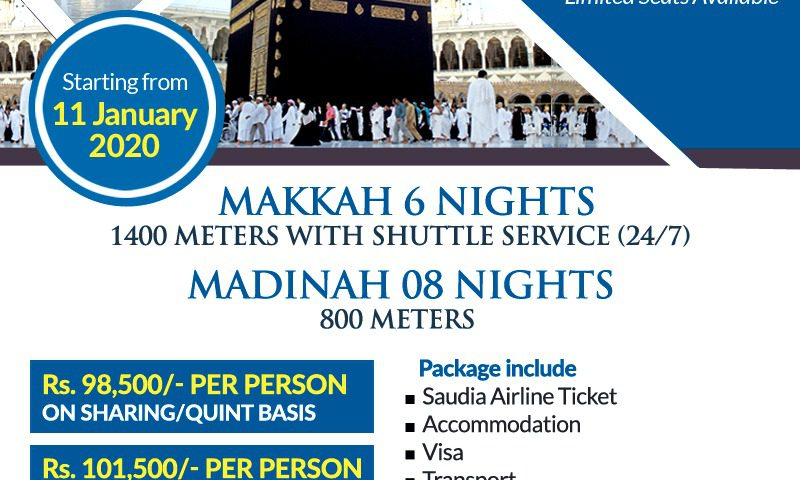 15 days umrah economy package karachi only
