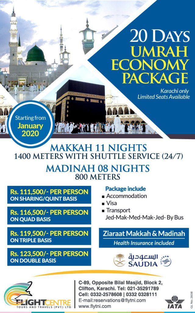 20 Days Umrah Economy Package From Karachi