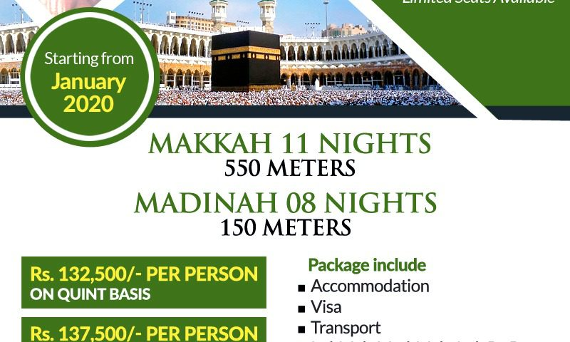 20 Days Umrah Star Package From Karachi
